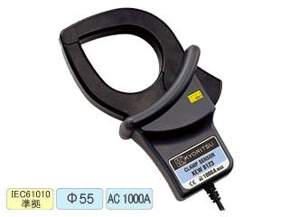 KYORITSU/共立電気計器 負荷電流検出型クランプセンサ 8123