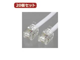 YAZAWA YAZAWA 【20個セット】 ストレートモジュラーケーブル 10m 白 TP1100WX20