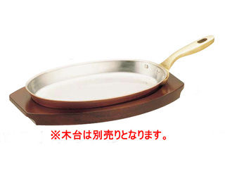 WADASUKE/和田助製作所 SW銅小判フライパン 22