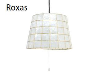 ELUX/エルックス LC10750-BK ルチェルカ 3灯ペンダント ロハス (ホワイト) 【コード:ブラック】※ナツメ球のみ付属