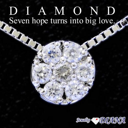 JewelryDIANA/ジュエリーダイアナ 永遠にともにダイヤモンド7ホープネックレス プラチナコーティング E1609 【JWDN】