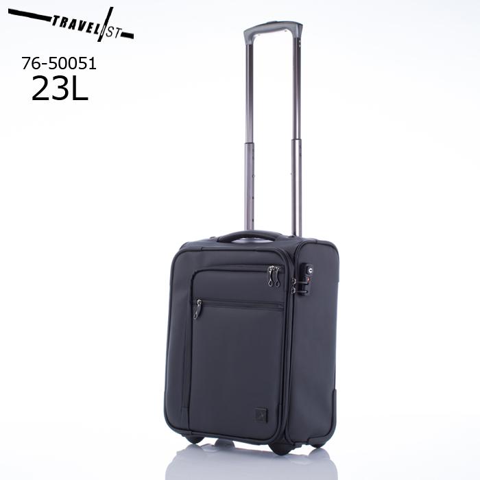 TRAVELIST/トラベリスト 76-50051 2輪ソフトキャリーケース (23L) (ブラック) スーツケース キャリー ビジネス 出張 撥水 防水