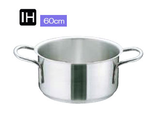 ムラノインダクション 【代引不可】【IH対応業務用鍋】 AST-H910 外輪鍋(蓋無)/内径60cm