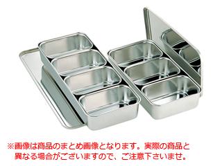 ※4ヶ入田のみの単品販売です。 AG18-8大型調味料入4ヶ入田