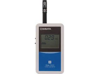 SIBATA/柴田科学 風速計 ISA-700型 080280-700