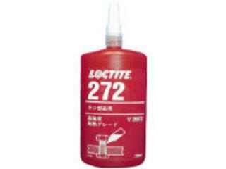 Henkel/ヘンケル LOCTITE/ロックタイト ネジロック剤 272 272-250 Henkel/ヘンケル 250ml 250ml 272-250, doGARDEN ドゥガーデン:bf0fc0b4 --- officewill.xsrv.jp