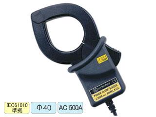 KYORITSU/共立電気計器 負荷電流検出型クランプセンサ 8125