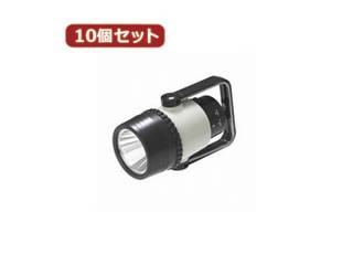 YAZAWA YAZAWA 【10個セット】乾電池式 暗闇でも見つけやすいLEDライト&ランタン BL104LPBBKX10