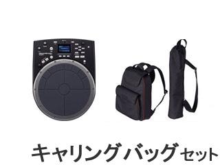 Roland/ローランド デジタル・ハンドパーカッション【HPD-20】+キャリング・バッグのセット