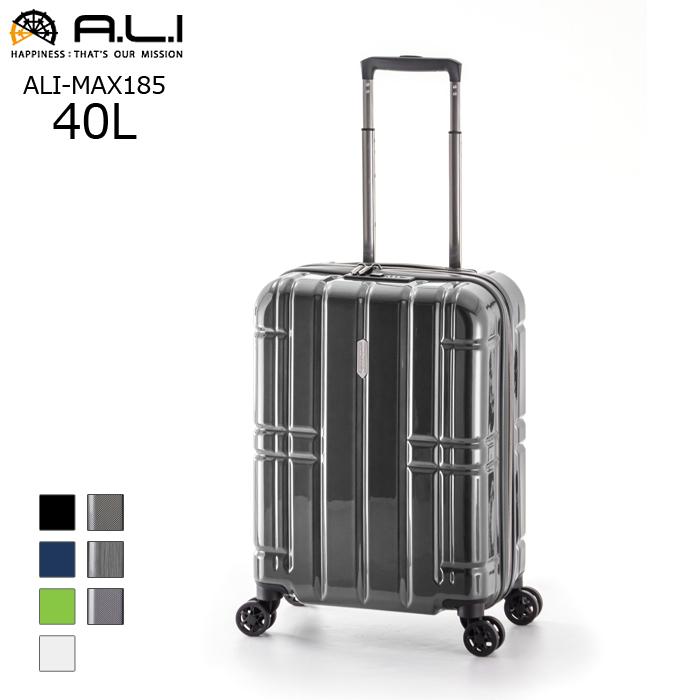 A.L.I/アジア・ラゲージ ALI-MAX185 AliMAxG拡張 ファスナー スーツケース【40L+7L】<ブラック> 機内持ち込み可