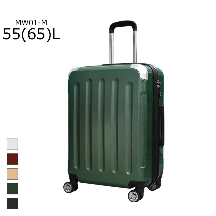 Travel Gear/トラベルギア MW01-M 拡張機能付き 四輪鏡面 ファスナースーツケース (65L/カーボングリーン)