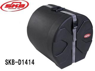 SKB SKB-D1414(フロアタム用) TOMケース 【14×14】