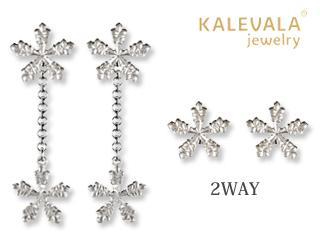 KALEVALA jewelry/カレワラジュエリー Snow crystal(雪の結晶) チェーンピアス 2668260T