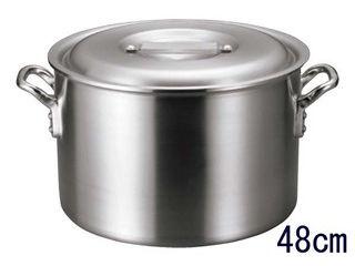EBM アルミ バリックス 半寸胴鍋(磨き仕上げ)48