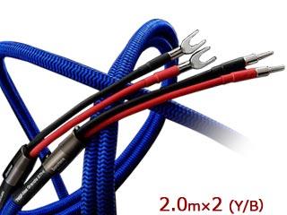Zonotone/ゾノトーン 7NSP-Neo Grandio 07Hi(2.0m x 2、Y/B)