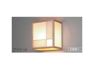 日立 日立 住宅用LED器具ブラケット和風 (LED電球別売) LLB6202E