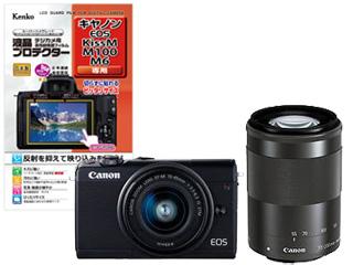 CANON/キヤノン EOS M100・ダブルズームキット(ブラック)+KLP-CEOSKISSM 液晶保護フィルムセット【m100wzset】