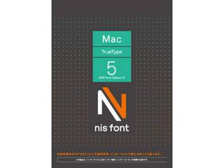 バリエーション豊富なNISFontの中から5フォントを選択してご利用できます。 ニイス NIS Font Select 5 Macintosh版TrueType