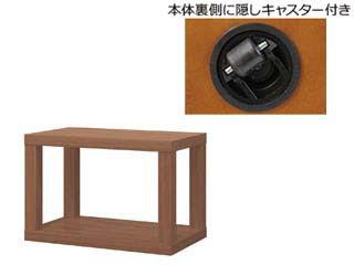 AZUMA kogei/あずま工芸 エピソード シェルフ 2段 TS-9630 ダークブラウン
