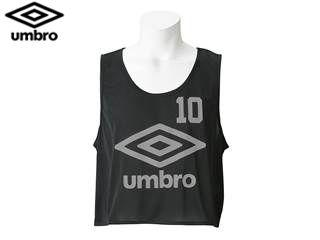 UMBRO/アンブロ UBS7557Z ストロングビブス10P 【KZ-F】 (ブラック)
