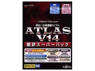 FUJITSU/富士通 ATLAS 翻訳スーパーパック V14.0