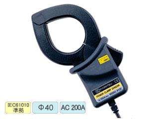 KYORITSU/共立電気計器 負荷電流検出型クランプセンサ 8126