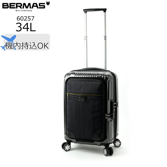 BERMAS/バーマス 60257 PRESTIGEフロントオープンハイブリッド ファスナー スーツケース【34L】 (ブラック) キャリー 機内持ち込み可サイズ Sサイズ