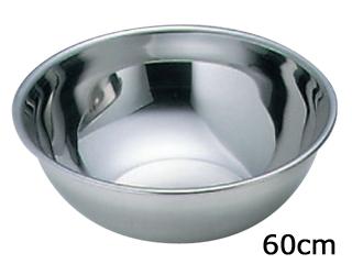 神子島製作所 モモ 18-0 ミキシングボール 60cm