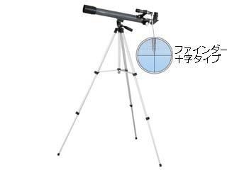 Raymay/レイメイ藤井 RXA104 天体望遠鏡(屈折式・経緯台) 【スマホアダプター・2倍バローレンズ・地上観測用1.5倍レンズ付】