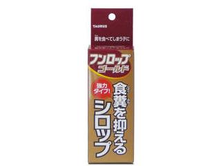 食糞防止シロップ 強力タイプ! TAURUS/トーラス フンロップゴールド 30ml
