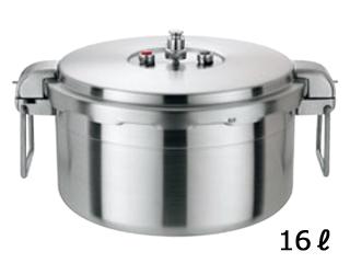 ワンダーシェフ ワンダーシェフ プロビッグ圧力鍋 16L 610423