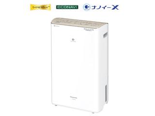 【nightsale】 Panasonic/パナソニック F-YHSX120(N) ハイブリッド方式 衣類乾燥除湿機 【4月15日入荷予定分】
