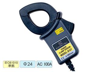 KYORITSU/共立電気計器 負荷電流検出型クランプセンサ 8127