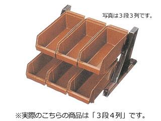 オーガナイザー 3段4列 ブラウン
