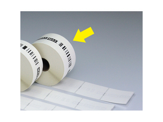 MAX/マックス ラベルプリンター ラベル LP-S5250VP IL90293 通常・連続発行用ラベル(50巻入)