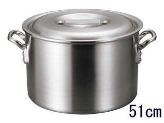 EBM 【代引不可】アルミ バリックス 半寸胴鍋(磨き仕上げ)51