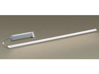Panasonic/パナソニック LGB50425KLB1 スリムライン照明 【温白色】【L950タイプ】【調光可能】