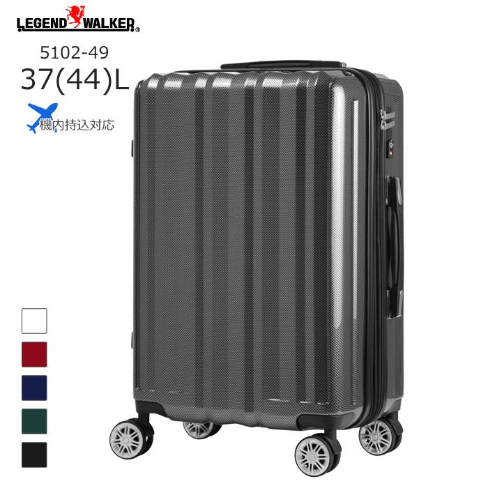LEGEND WALKER/レジェンドウォーカー 5102-49 スーツケースファスナータイプ 拡張機能付き (37L/カーボン) T&S(ティーアンドエス)