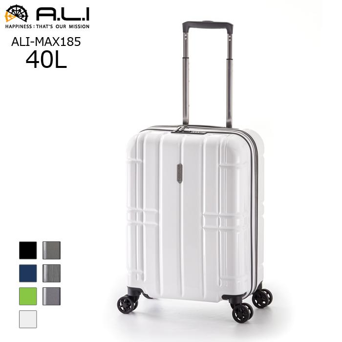 A.L.I/アジア・ラゲージ ALI-MAX185 AliMAxG 拡張 ファスナー スーツケース【40L+7L】<ホワイト> 機内持ち込み可