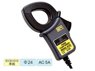 KYORITSU/共立電気計器 負荷電流検出型クランプセンサ 8128
