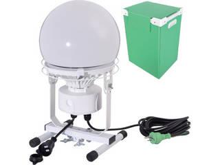 NICHIDO/日動工業 連結LED投光器 ディスクボール100W 収納ケース付 L100W-AB-50K-PBOX