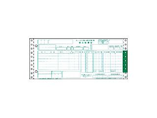 ヒサゴ BP1717 チェーンストア統一伝票(OCRタイプ用 I 型)