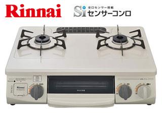 PSLPGマーク取得商品 Rinnai/リンナイ RT33NJH7S-CR グリル付きガスコンロ (プロパンガス用) 【強火力右】