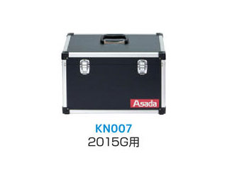 Asada/アサダ KN10キャリングケース KN007