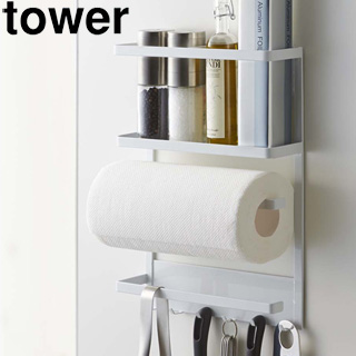 tower YAMAZAKI/山崎実業 【tower/タワー】マグネット冷蔵庫サイドラック ホワイト (2744)