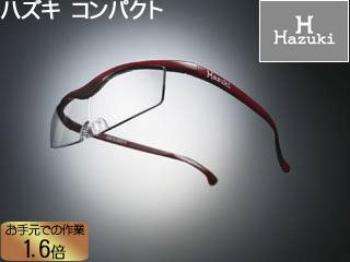 Hazuki Company/ハズキ 【Hazuki/ハズキルーペ】メガネ型拡大鏡 コンパクト 1.6倍 クリアレンズ 赤 【ムラウチドットコムはハズキルーペ正規販売店です】