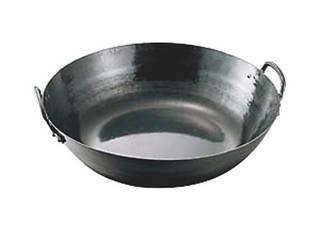 鉄打出揚鍋 48cm