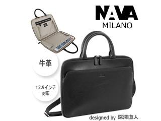 NAVA DESIGN/ナヴァデザイン Milano Handle Tablet Case /本革 2WAYブリーフケース【ブラック】■深澤直人デザイン バッグ ビジネス 鞄 イタリア