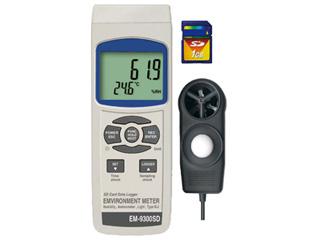 MotherTool/マザーツール EM-9300SD マルチ環境測定器
