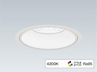 ENDO/遠藤照明 ERD5477W ベースダウンライト浅型白コーン 【超広角】【アパレルホワイト】【非調光】【2400TYPE】